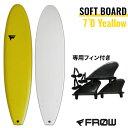 [スーパーSALE特価] 【ソフトボード】FROW 7'0 黄●ショート SOFT サーフ