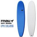 【ソフトボード】FROW 8'0 青●超極太★セミロング SOFT サーフ【希望小売価格の48%OFF】