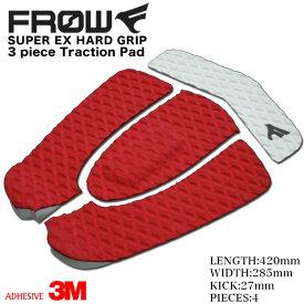 4Pデッキパッド赤●サーフボード【FROW】サーフィン