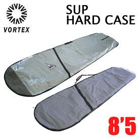 激SALE SUP用ハードケース8'6銀 ポケット2個付 パドルボード サーフィン ボードケース 希望小売価格の53%OFF