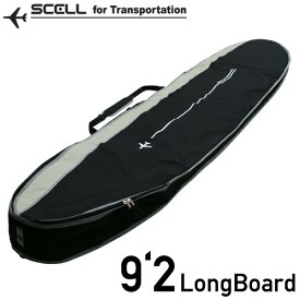 激SALE ハードケース9'2 グレー ロングボードSCELL サーフィン 希望小売価格の50%OFF
