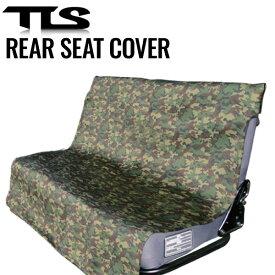 TOOLS シートカバー グリーンカモ ツールス 後部座席用 ネオプレン サーフィン TLS リアシートカバー Green Camo