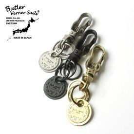 バトラーバーナーセイルズ/Butler Verner Sails/BVS ギャップツールキーホルダー