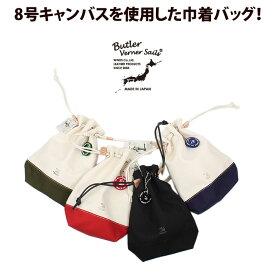 バトラーバーナーセイルズ/Butler Verner Sails/BVS キャンバス巾着トート