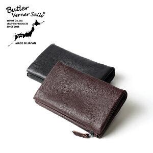 ButlerVernerSailsバトラーバーナーセイルズ本革長ウォレット