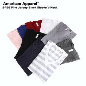 アメリカンアパレル American Apparel VネックTシャツ FINE JERSEY SHORT SLEEVE V-NECK 2456 Tシャツ