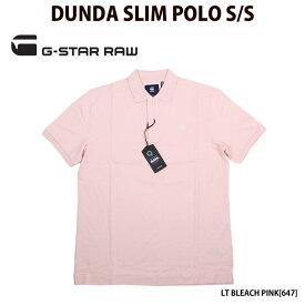ジースターロウ ポロシャツ G-STAR RAW DUNDA SLIM POLO S/S