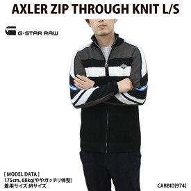 ジースターロウ G-STAR RAW ニットジャケット AXLER ZIP THROUGH KNIT L/S