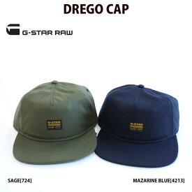ジースターロウ キャップ G-STAR RAW DREGO CAP