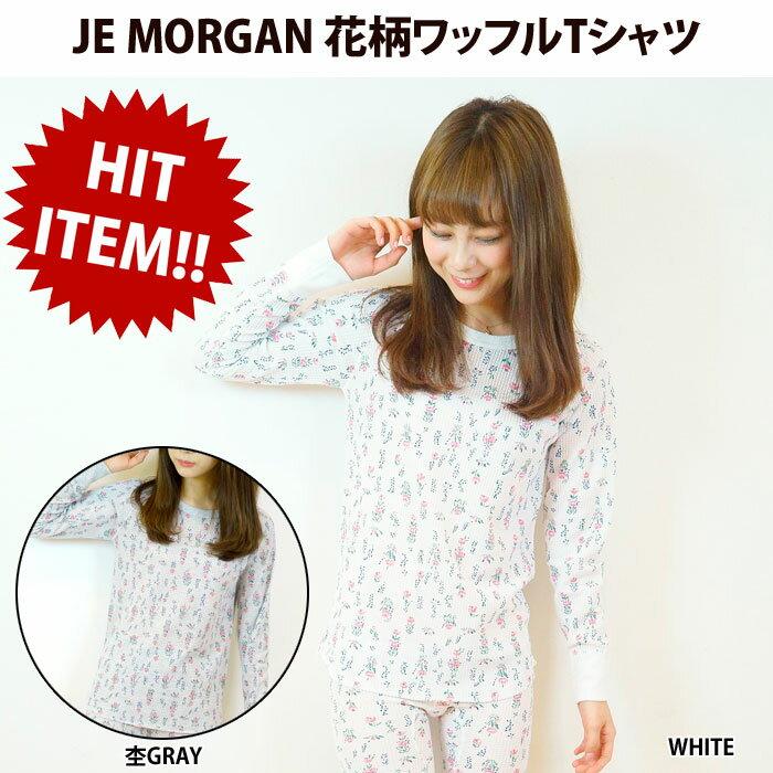 JE MORGAN ジェーイーモーガン レディース 花柄ワッフルラグランTシャツ