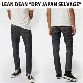ヌーディージーンズ/Nudie Jeans/リーンディーン ドライジャパンセルベージ LEAN DEAN DRY JAPAN SELVAGE L30【バンプ祭】