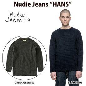 ヌーディージーンズ ニット Nudie Jeans HANS