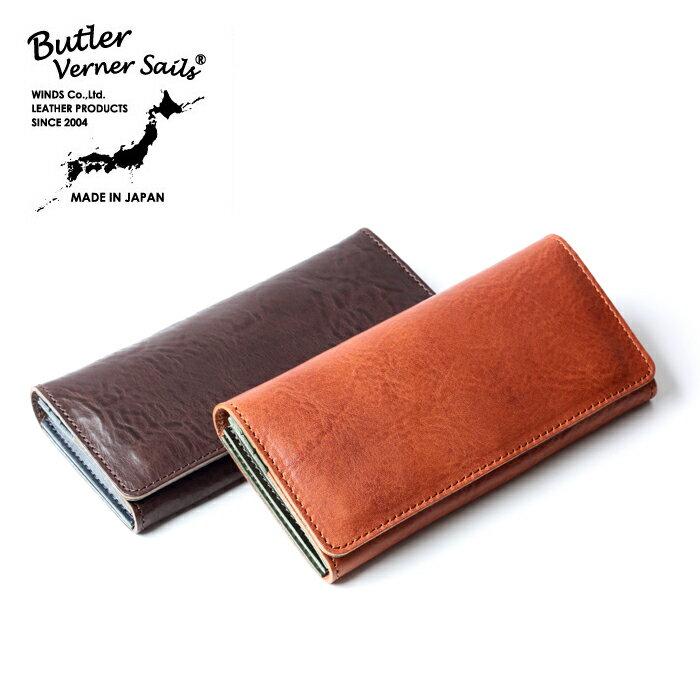 Butler Verner Sails バトラーバーナーセイルズ マルチユーズロングウォレット 【あす楽対応商品】