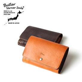 Butler Verner Sails バトラーバーナーセイルズ オイルレザー2つ折ウォレット 【あす楽対応商品】