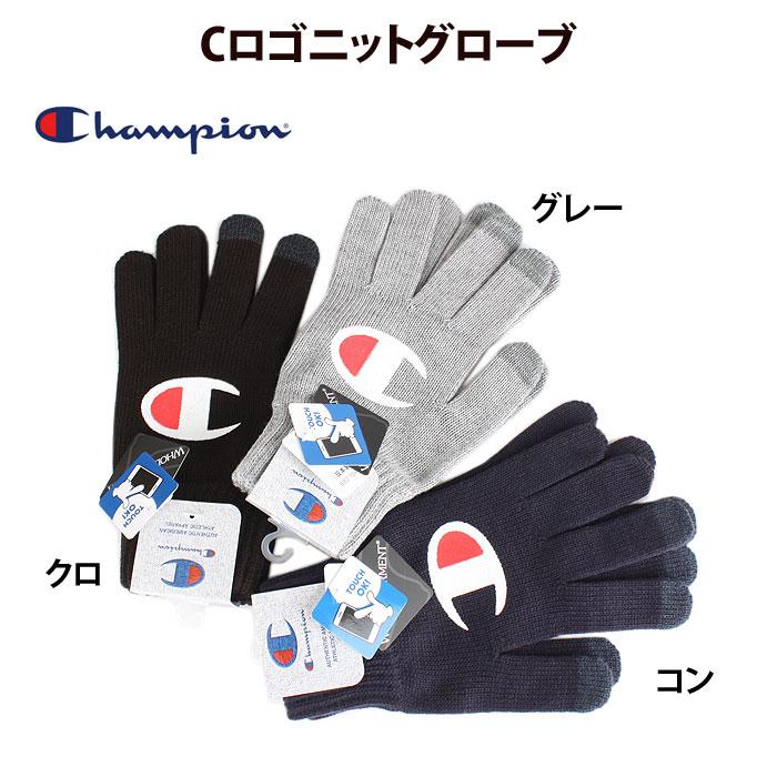 チャンピオン Champion Cロゴニットグローブ【あす楽対応商品】