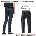 Nudie Jeans ヌーディージーンズ TIGHT TERRY タイトテリー RINSED TWILL L30 【あす楽対応商品】