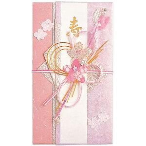 【ネコポス対応〇】マルアイ [ご結婚祝い ご祝儀袋] 新金封 ピンク【キ-573P】