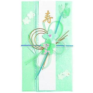 【ネコポス対応〇】マルアイ [ご結婚祝い ご祝儀袋] 新金封 水色【キ-573LB】
