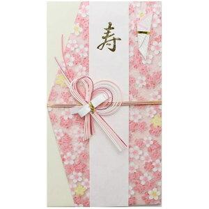 【ネコポス対応〇】マルアイ [ご結婚祝い ご祝儀袋] 新金封 hana洋風 ピンク【キ-598P】