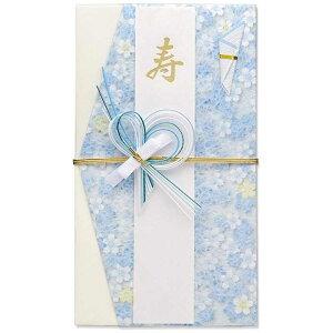 【ネコポス対応〇】マルアイ [ご結婚祝い ご祝儀袋] 新金封 hana洋風 ブルー【キ-598B】