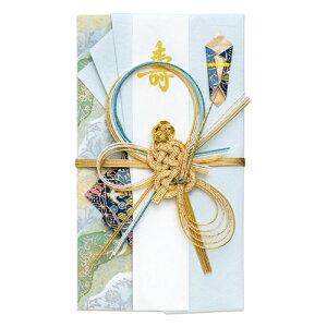 【ネコポス対応〇】マルアイ [ご結婚祝い ご祝儀袋] 新金封 みやび 亀 青【キ-599B】