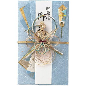 【ネコポス対応〇】マルアイ [ご結婚祝い ご祝儀袋] 舞シリーズ ことね 亀・青【キ-656B】