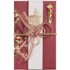 【ネコポス対応〇】マルアイ [ご結婚祝い ご祝儀袋] きらり金封 大金・赤【キ-658R】