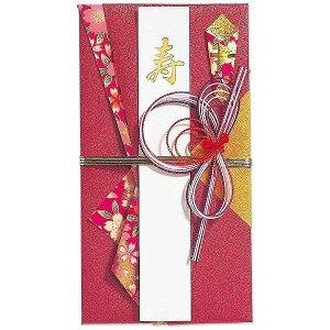 【ネコポス対応〇】マルアイ [ご結婚祝い ご祝儀袋] きらり金封 赤【キ-605R】