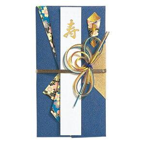 【ネコポス対応〇】マルアイ [ご結婚祝い ご祝儀袋] きらり金封 青【キ-605B】