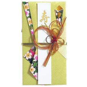 【ネコポス対応〇】マルアイ [ご結婚祝い ご祝儀袋] きらり金封 金【キ-605GO】
