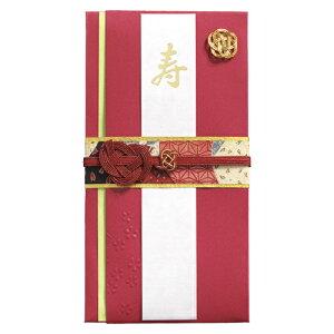 【ネコポス対応〇】マルアイ [ご結婚祝い ご祝儀袋] 新金封 絢 赤【キ-626R】