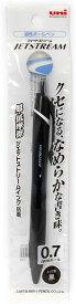 【ネコポス対応○】三菱鉛筆 ジェットストリーム 油性ボールペン 0.7mm インク色:黒【SXN-150-07 1P.24】