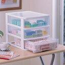 テーブルチェスト ET-430 収納ボックス 書類ケース 引き出し 収納ケース プラスチック 書類 棚 A4 収納 収納ボックス…