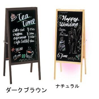 【送料無料】A型 両面ブラックボード 看板 ウェルカムボード GXB-77 カフェ お店 オフィス ボード ポスカ メニューボード 案内ボード おすすめ アイリスオーヤマ オフィス 学校 教室 水性マーカー マグネット 自立式 2色 ナチュラル メッセージ