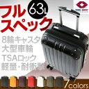 [25日15:59迄3980円]スーツケース Mサイズ 63L 中型 キャリーバッグ キャリーケース 軽量 静音 TSAロック ダブルキャ…