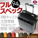 [28日15:59迄4980円]スーツケース Lサイズ 94L送料無料 大型 キャリーバッグ キャリーケース TSAロック ダブルキャス…