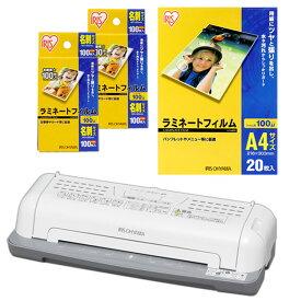 ラミネーター LTA42W 送料無料 A4対応+ラミネートフィルムセット アイリスオーヤマ ラミネート パウチ 家庭用 業務用 オフィス 写真 レシピ POP ポップ ラミネータ A4 a4
