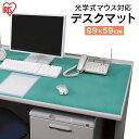 デスクマット 99×59cm DMT-9959PZ送料無料 デスクマット 透明 事務用品オフィス用品 文具 アイリスオーヤマ 机 マッ…