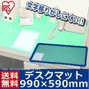 デスクマット サイズ99cm×59cm DMT-9959PN クリアデスクマット 透明 事務用品 オフィス用品 アイリスオーヤマ 学校 …
