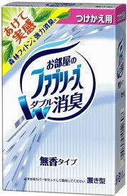 置き型ファブリーズ 無香 つけかえ 130G【D】【アイリスオーヤマ】