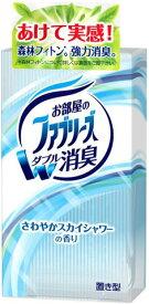 置き型ファブリーズ ブルー 130G【D】【アイリスオーヤマ】