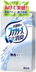 置き型ファブリーズ 無香 130G【D】【アイリスオーヤマ】
