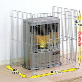 ストーブガード SS-650Nストーブ 赤ちゃん ガード 柵 ファンヒーターガード ヒ−ターガード 安全対策 子供用品 家庭用 アイリスオーヤマ