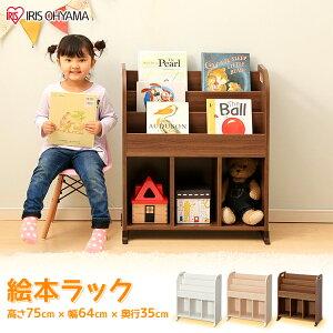 絵本ラック おもちゃ収納 ER-6030 送料無料 アイリスオーヤマ ホワイト ブラウン おもちゃ箱 玩具箱 おもちゃ オモチャ 収納 収納ボックス キッズ収納 子供部屋 女の子 男の子 絵本棚 トイハウ