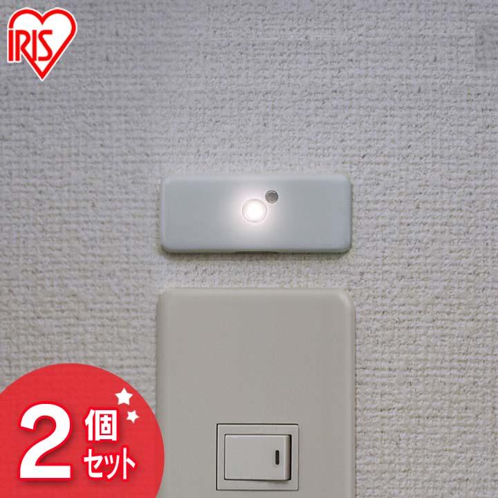 電池式 明るさセンサー付き めじるしライト2個パック ISL-MJL2-W アイリスオーヤマ アイリスオーヤマ【送料無料】【メール便】