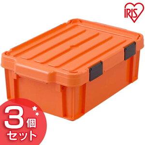 【3個セット】職人の車載ラック専用 密閉バックルコンテナラック ボックス 収納 工具 軍手 作業着 MBR-13 オレンジ/ブラック アイリスオーヤマ