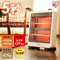 電気ストーブ400W/800WEHT-800Wアイリスオーヤマ