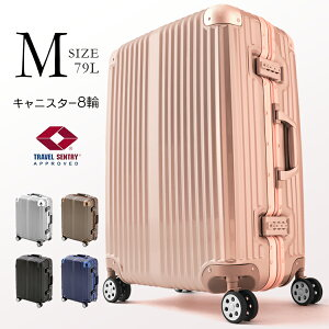 スーツケース アルミ+PCスーツケース Mサイズ 79L キャリーバッグ スーツケース 旅行鞄 アルミタイプ 旅行 出張 帰省用 8輪タイヤ トランク ベルト 頑丈 スマート 高級感 軽量 強度 衝撃に強