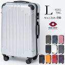 スーツケース Lサイズ 94L KD-SCK送料無料 キャリーケース キャリーバッグ おしゃれ かわいい 軽量 小型 静音 キャリ…