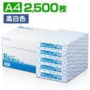 コピー用紙 A4サイズ 2500枚 Blanco(500枚×5冊) 印刷用紙 オフィス用品 コピー用紙 a4 A4 コピー用紙 印刷用紙 送料…